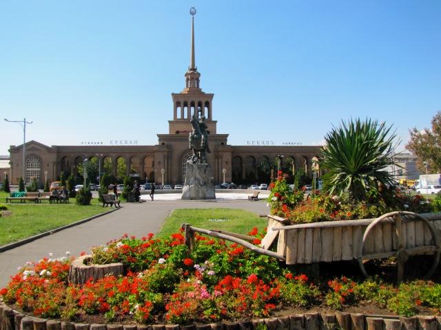 Yerevan Station