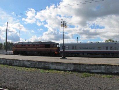 Kaliningrad Train