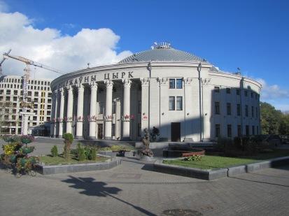 Minsk Circus 4
