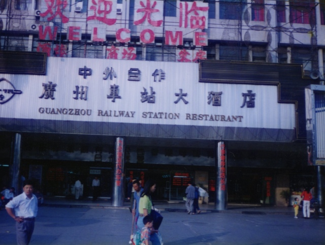 Guahgzhou Station, China