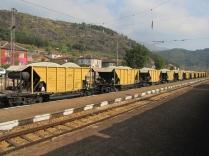 Bulgaria Freight