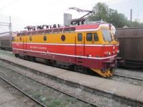 Sarajevo Train