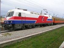 Skopje Train 2