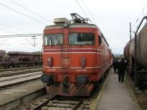 Skopje Train 3