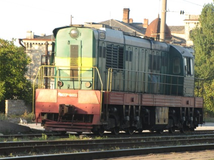 Ukraine Train 3
