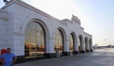 Mary Station Rear